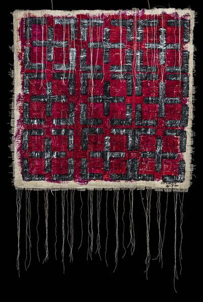 Olga de Amaral, 'Nebula 15', 2016