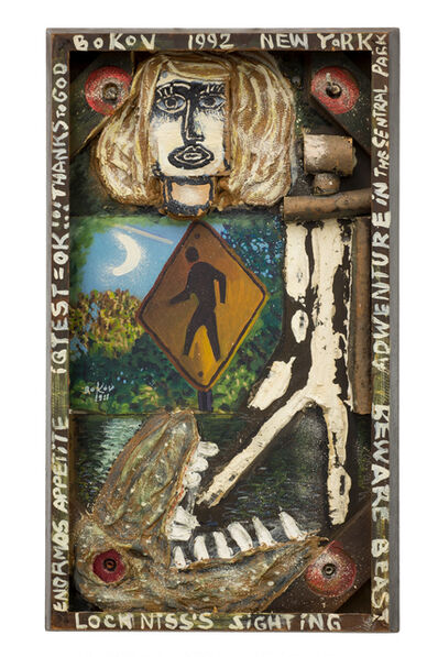 Konstantin Bokov, 'Adventure In The Central Park', 1992