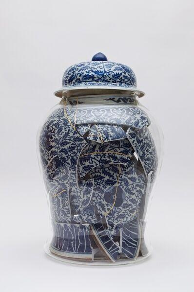 Bouke de Vries, 'Memory Temple Jar', 2020