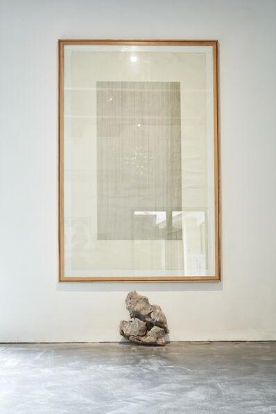 Chen Yufan 陈彧凡, 'Into One', 2008
