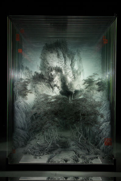 Xia Xiaowan, 'The Chinese Ancient Landscape of Li Tang NO.3 古山水之李唐三', 2008