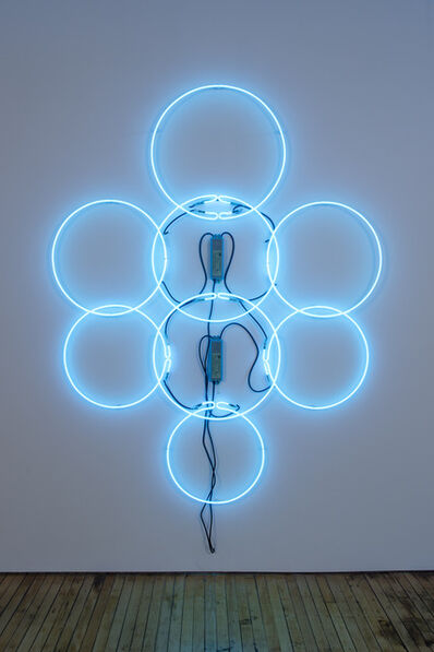 Tristin Lowe, 'Entheogen Argon Cross', 2014