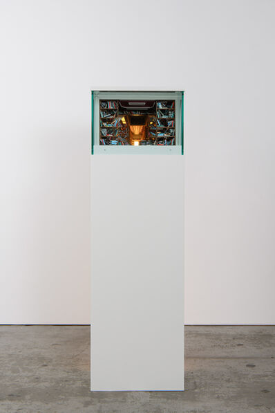 Kenji Sugiyama, 'Cell - Inside of Myself (7)', 2020