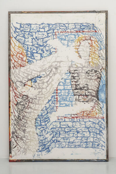 David Douard, 'Sans titre', 2014