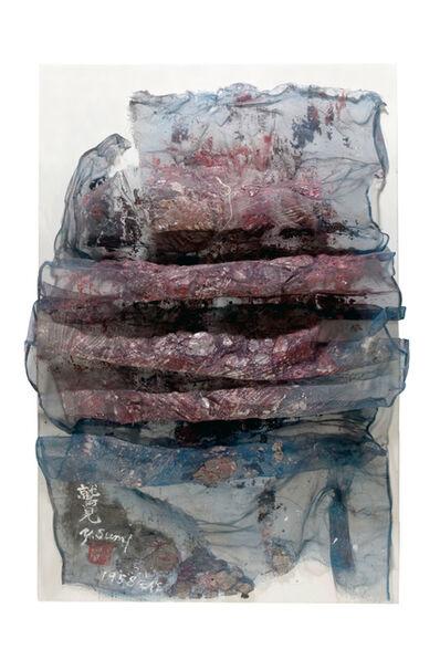 Yasuo Sumi, 'Untitled', 1958