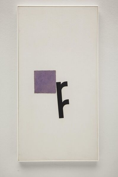 Mira Schendel, 'Untitled [Little Stubs series]', 1972