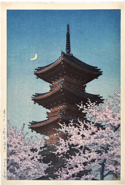 Kawase Hasui, 'Ueno Toshogu Shrine, Spring Evening', 1948