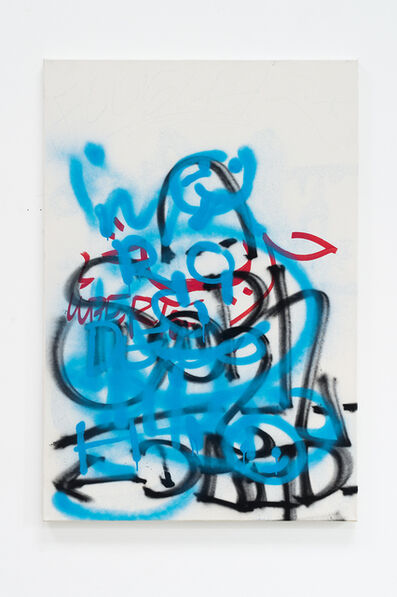 Karin Sander, 'Patina Painting 170 h, Le Plateau, Paris / Gebrauchsbild 170 h, Le Plateau, Paris ', 2014