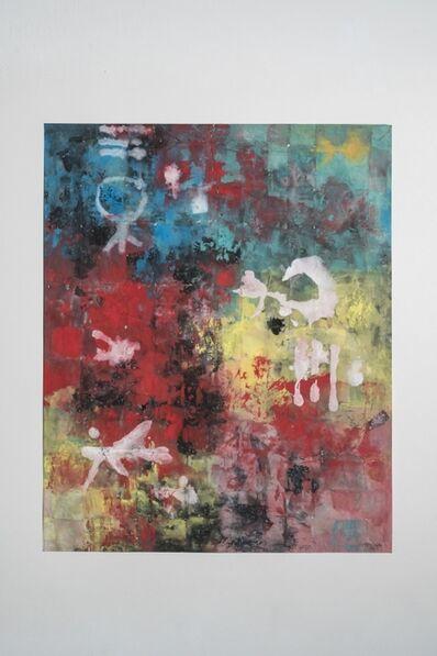 Chen Zhen, 'Memoire d'enfance', 1987