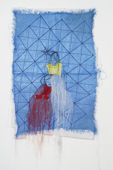 Ana Silva, 'Sans titre', 2020