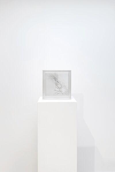 Xiaojing Yan 閆曉靜, 'Embroidered Pine', 2019