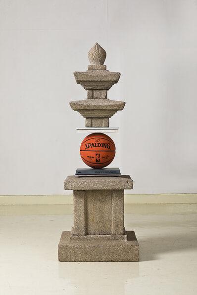 Shan Hur, 'The pagoda on the ball', 2020