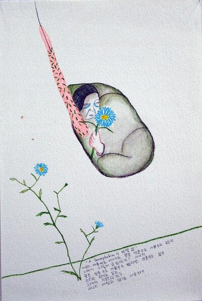 Suknam Yun, 'A Terraphobia's Excuse IV', 2001