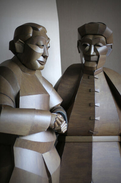 Warren King, 'Shaoxing Wife and Shaoxing Husband', 2019