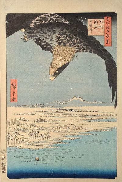 Utagawa Hiroshige (Andō Hiroshige), 'Fukagawa Susaki and Jumantsubo', 1857