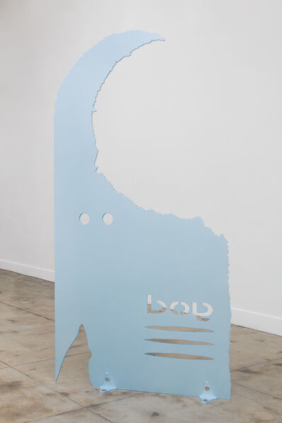 Rives Granade, 'Boy God', 2017