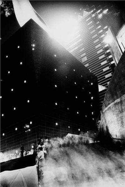 Ken Kitano, 'Flow and Fusion / Asahi Breweries' company building / Asakusa, Tokyo', 1990