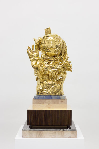 sebastian neeb, 'Trophy for waving when being waved at', 2017
