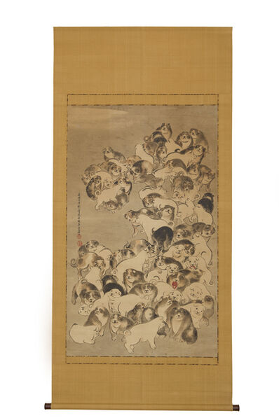 Tachibana Shozan, 'Large Group of Playful Dogs (T-3457)', Edo period (1615, 1868), early 19th century