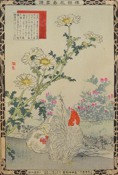 Kono Bairei, 'Shungiku and Chabo', 1883