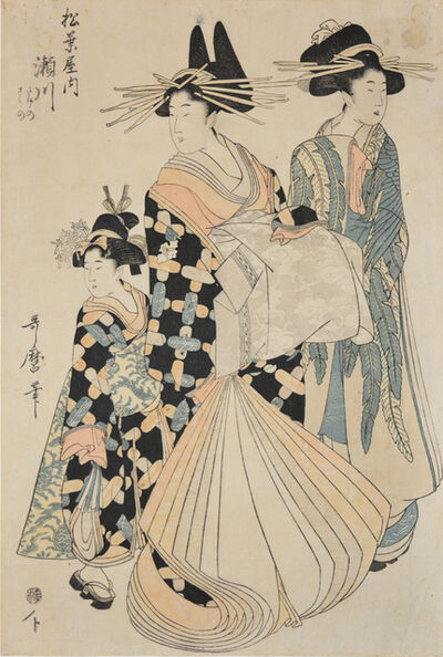 Kitagawa Utamaro, 'Courtesan Segawa from the House of Matsubaya', ca. 1802
