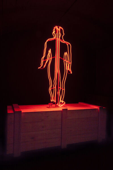 Mohamed El Baz, 'Bricoler L'incurable. Détails. Lovesupreme/Je vous invite', 2014