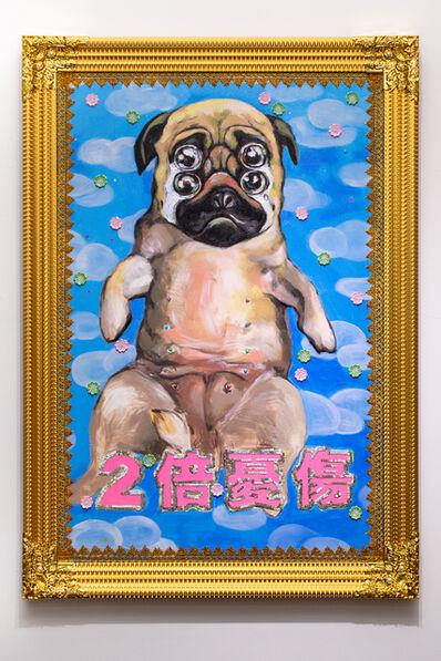 Lu Yang, 'Double Sadness ', 2019