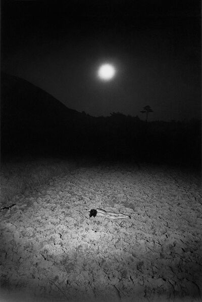 Eikoh Hosoe, 'Kaimatachi,#36', 1968