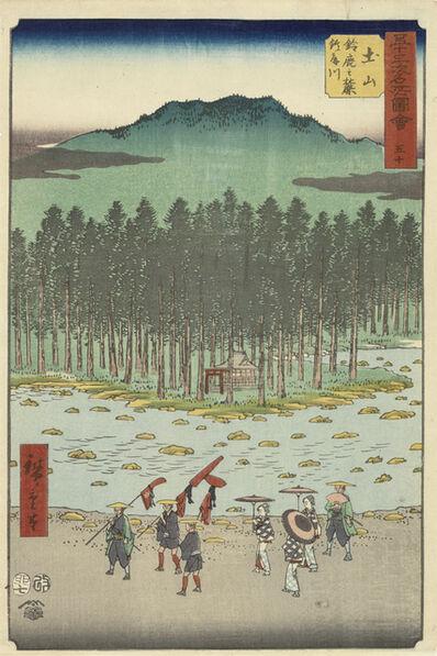 Utagawa Hiroshige (Andō Hiroshige), 'Tsuchiyama', 1855