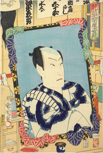 Toyohara Kunichika, 'The Mirror of Backstage in Full Bloom: Bando Hikosaburo V', 1865