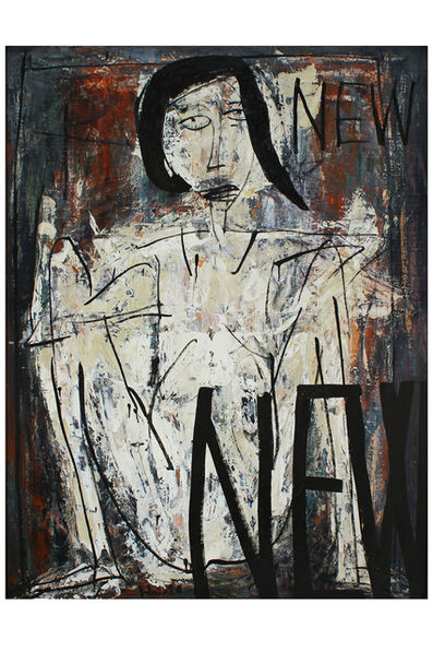 Dinh Y Nhi, 'The inner life', 2010