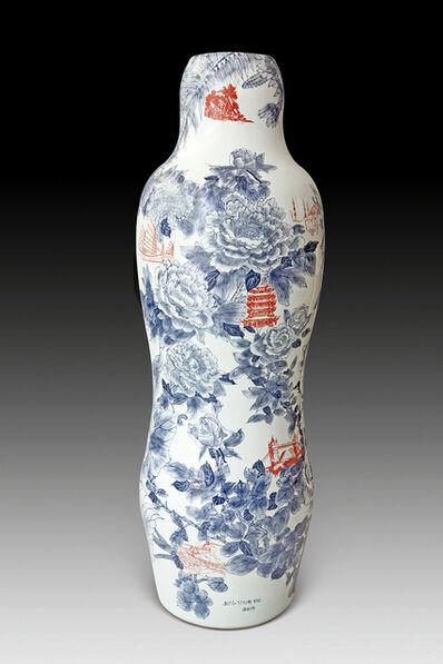 Sin-ying Ho, 'World Garden No.2', 2014
