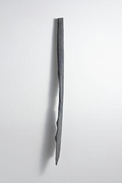 Kohei Ukai 鵜飼 康平, 'downpour', 2021