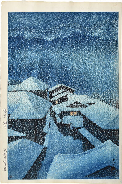 Kawase Hasui, 'Hataori, Shiobara (blue variant)', 1946