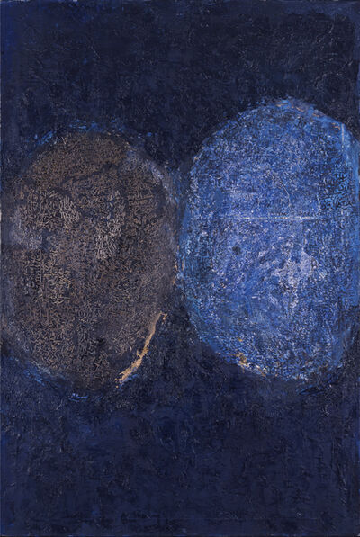 Siah Armajani, 'Prayer for the Sun', 1962