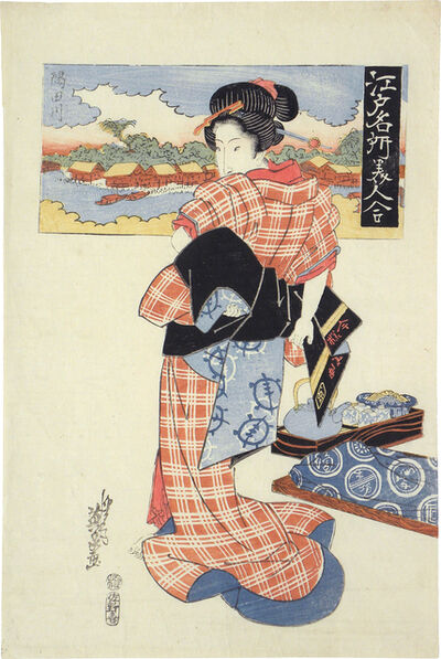 Keisai Eisen, 'Famous Views of Edo and Beauties Compared: Sumida River', ca. 1830s