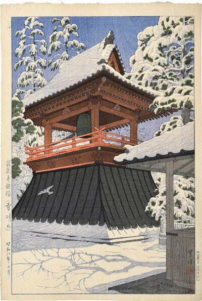 Kasamatsu Shirō, 'Gokokuji Temple Bellfry, Clear Weather After Snowfall', 1933