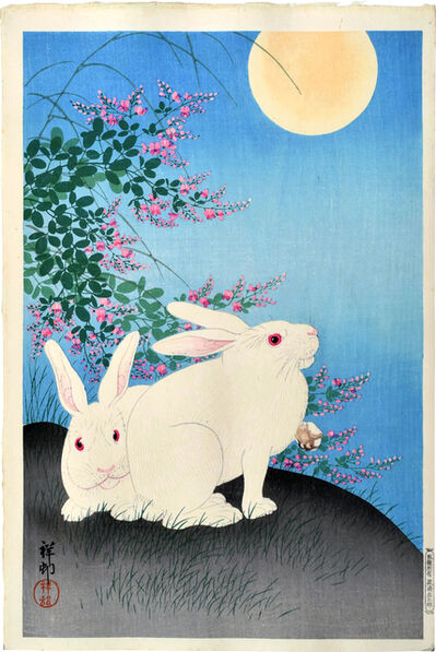 Ohara Koson, 'Two White Rabbits with Flowering Bush Cover Under a Full Moon', ca. 1931