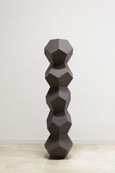 Angela Bulloch, 'Stack of Five Pentagon Forms Irregular Oiled 1', 2014