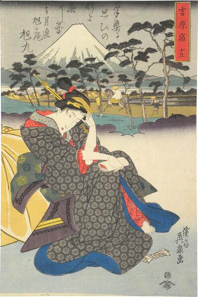 Keisai Eisen, 'Yoshiwara, Station Fifteen', late 1830s