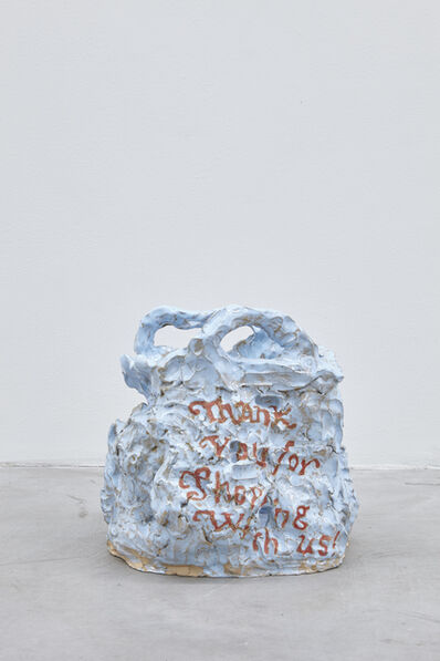 Frederik Nystrup Larsen, 'Thank You For Shopping With Us (Blue)', 2020