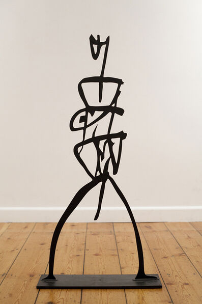 Rachid Koraïchi, 'Le Priants ', 2008