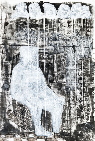 Sambou Diouf, 'Sans titre', ca. 2019