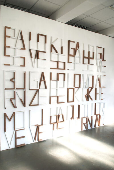 Gerard Koek, 'Half the Truth / Alphabet (1 out of 26 pieces)', 2019