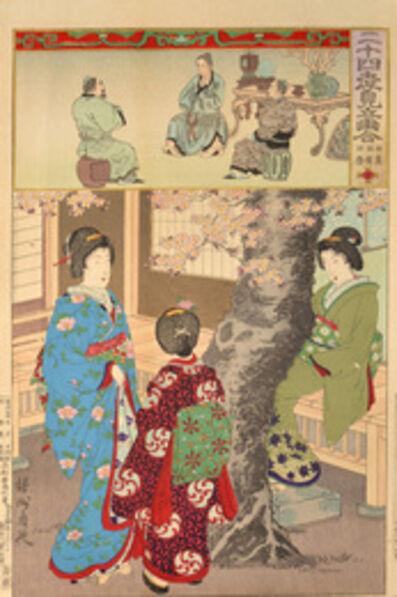 Toyohara Chikanobu, 'Three Brothers Denshin, Denko and Denkei (Tian Zhen, Tian Guang and Tian Qing)', 1891