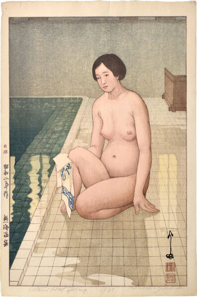 Yoshida Hiroshi, 'Atami Hot Spring', 1927