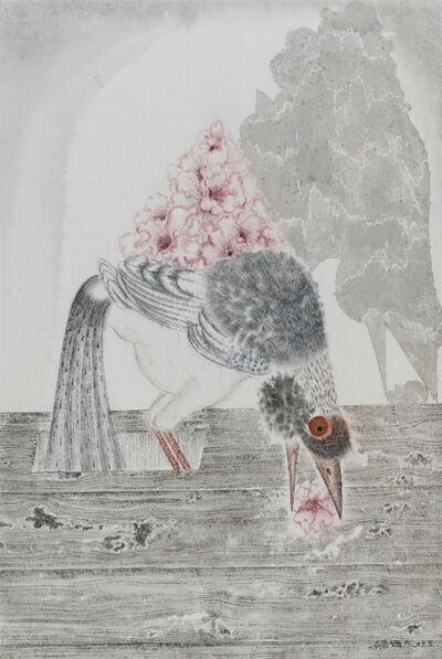 Shi Rongqiang, 'Follow the Scent', 2015
