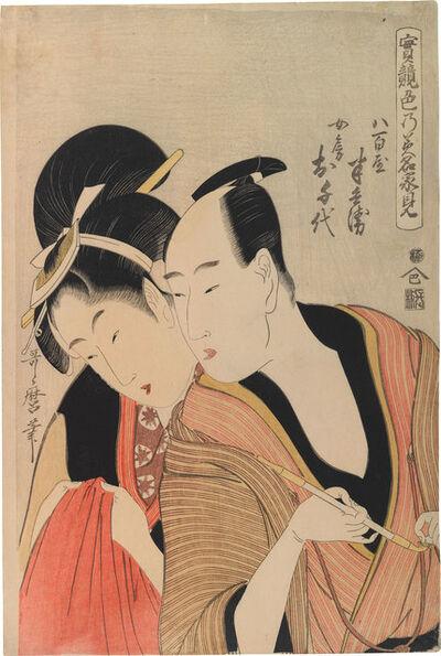 Kitagawa Utamaro, 'True Feelings Compared: Hambei and Ochiyo', ca. 1798