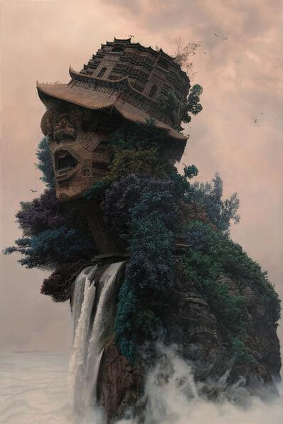 Du Kun, 'Sky View Tower', 2015