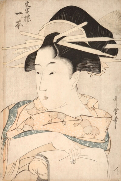 Kitagawa Utamaro, 'Hitomoto of the Monjiro', ca. 1798